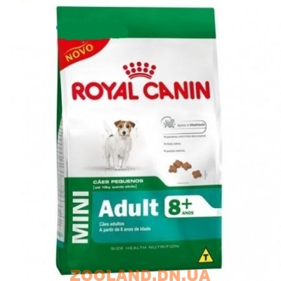 Корм royal canin mini digestive