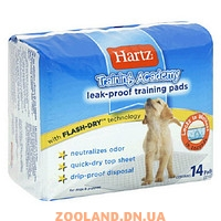 Hartz Puppy Training Pads for Dogs & Puppies